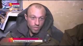 Новости онлайн Камеры ополченцев забиты пленными солдатами