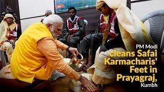 PM Modi Cleans Safai Karmacharis' Feet in Prayagraj, Kumbh