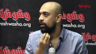 بالفيديو.. حسام علي: بيومي فؤاد' هلس'