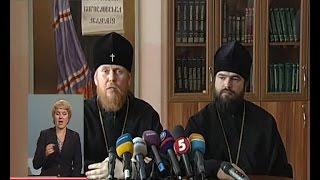 14 вересня в Україні має відбутись об