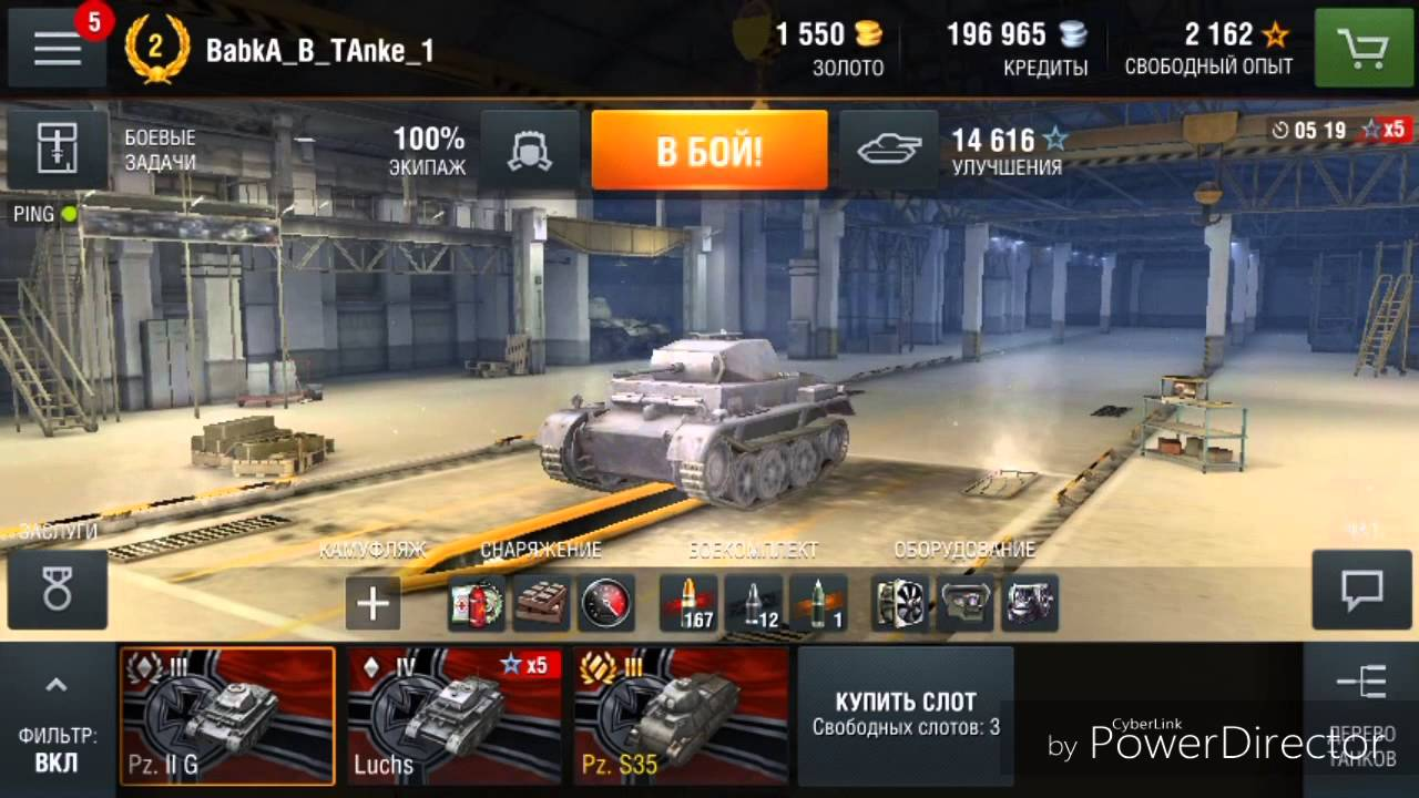 бонус код для world of tanks blitz 2017 бесплатно