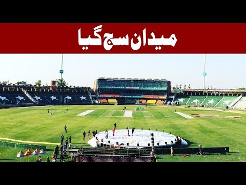 Gaddafi Stadium is Ready To Welcome Sri Lankan Team - Headlines 10 AM - 22 October 2017