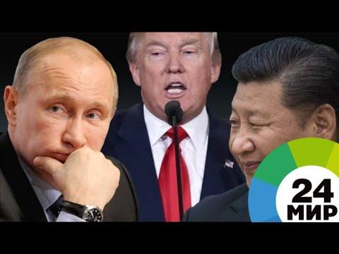 Большая политика в Осаке: чего ждать от саммита G20