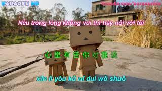 我的好兄弟 歌詞 | Người Anh Em Tốt Của Tôi - 高進 & 小瀋陽 [ Pinyin Kara ]