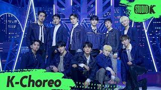 [K-Choreo 8K HDR] 세븐틴 직캠 'Rock with you' (SEVENTEEN Choreogr…