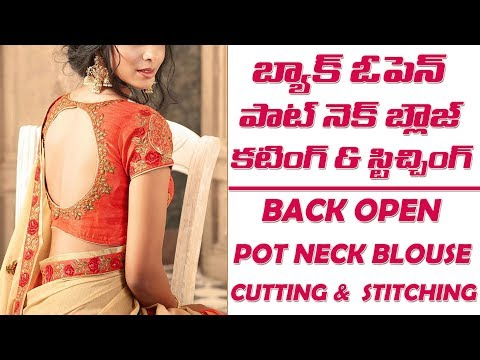 back-button-pot-neck-blouse-cutting-and-stitching-in-telugu