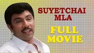Download Video Suyetchai MLA Tamil Full Movie MP3 3GP MP4