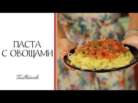 Паста с картошкой или обманный картофель. 9 рецептов из