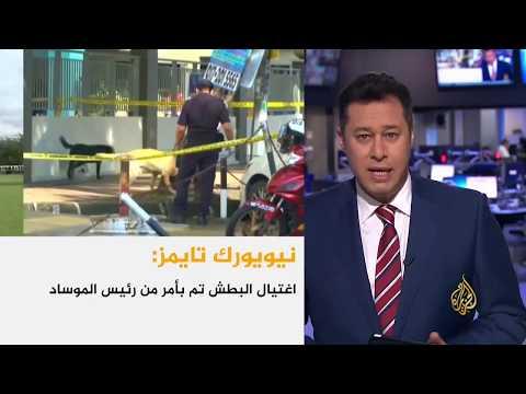 موجز الأخبار - الواحد ظهرا 26/04/2018  - نشر قبل 3 ساعة