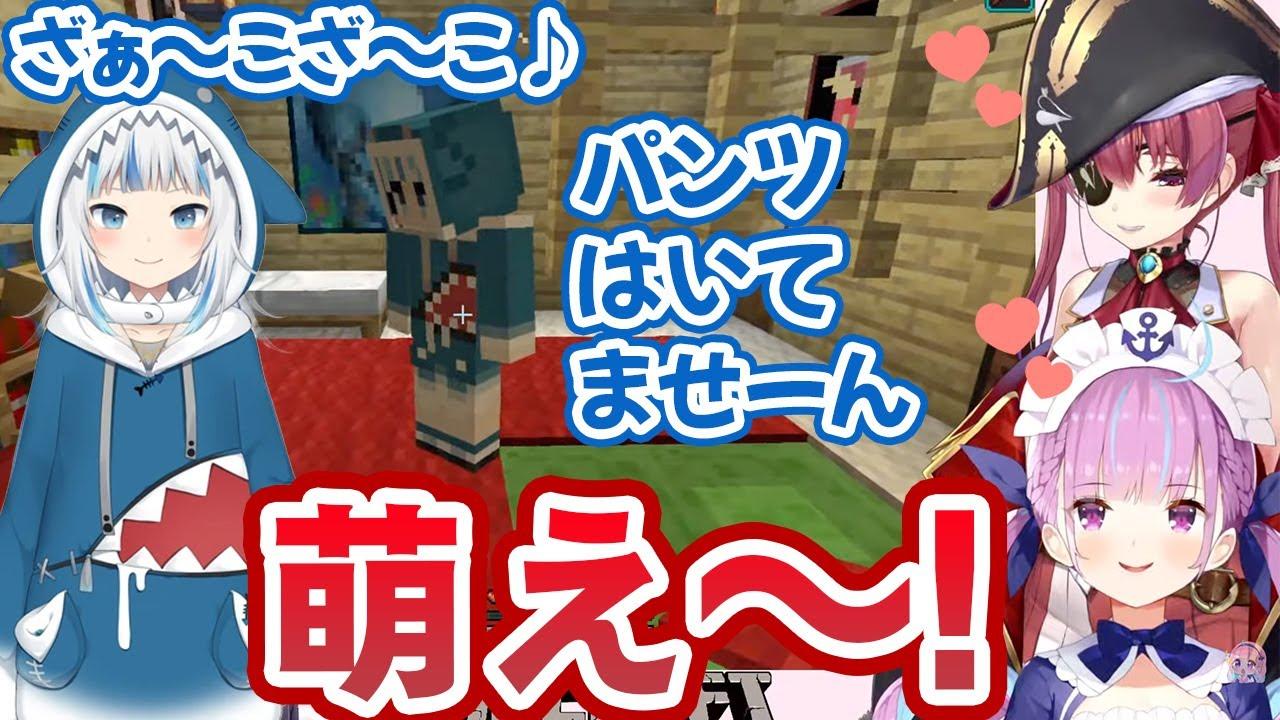 ぐらちゃんに欲望の日本語を読ませて激しく萌える宝鐘マリン・湊あくあ【ホロライブ切り抜き】