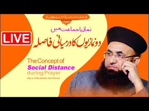 49th Iqamat E Deen   LIVE   Dr Ashraf Asif Jalali