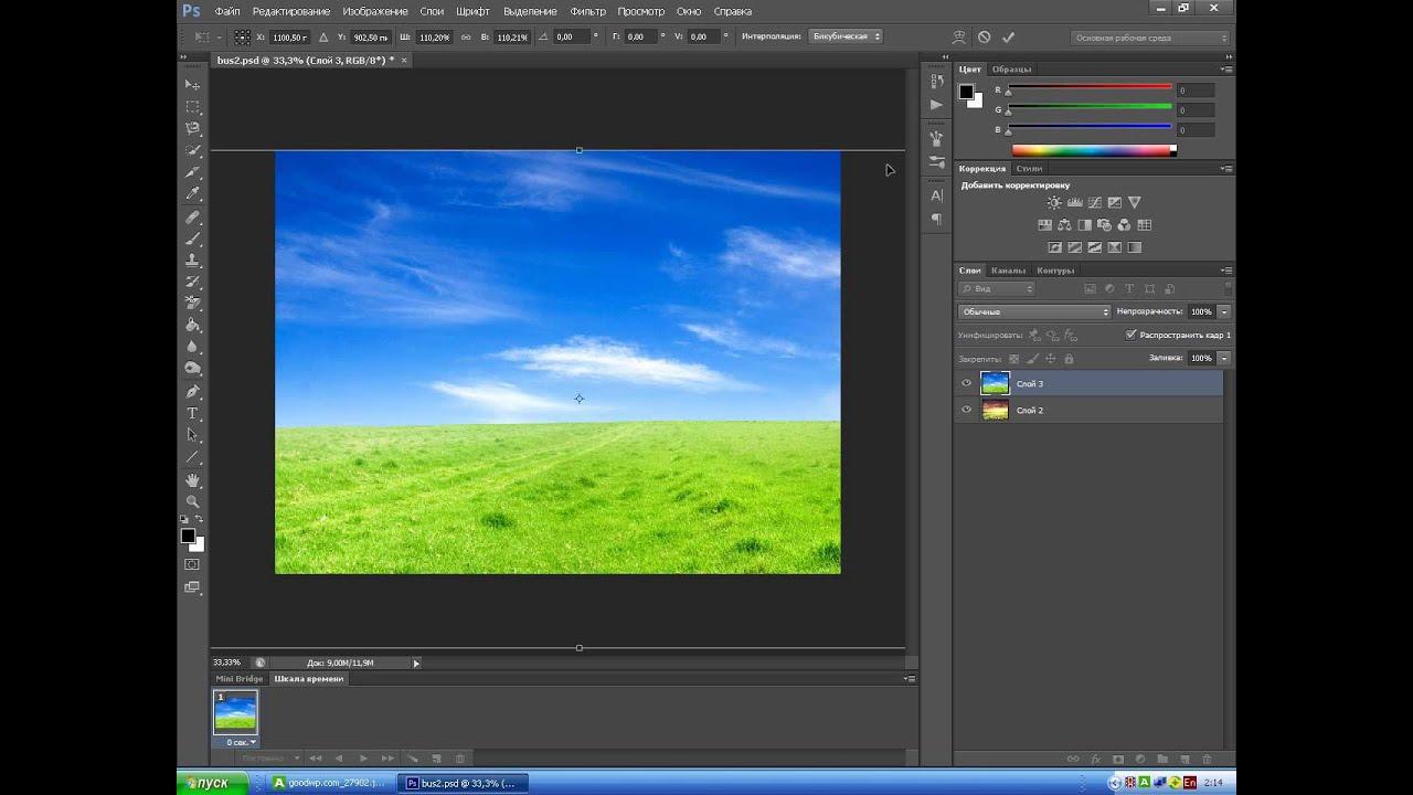 Соединение фотографий в фотошопе примеру