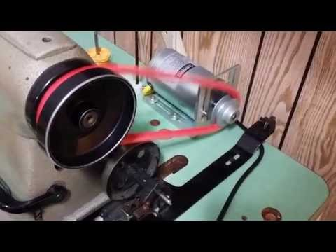 Industrial Sewing machine motor modification 1/3 HP