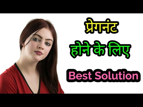 how to get pregnant fast in hindi language jaldi pregnant hone ke pregnancy tips in hindi