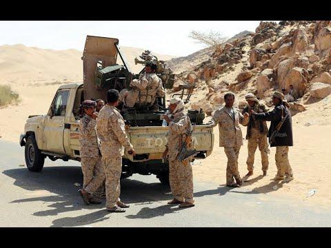 القوات الشرعية اليمنية تأسر عددا من الحوثيين في البيضاء  - نشر قبل 9 ساعة