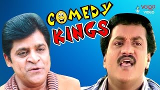 Comedy Kings Vol 2 - Back 2 Back Telugu Comedy Scenes - Volga Video