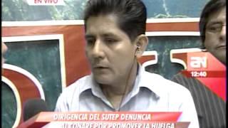 América Noticias - Canal 4 en vivo