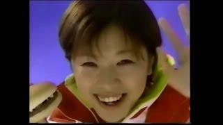 1998年cm 里谷多英 マクドナルド ビスタ・アルディオ 金鳥サッサ 里谷多英 検索動画 30