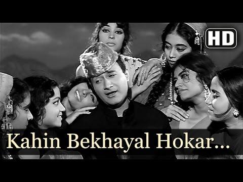 Kahin Be Khayal Ho Kar - Dev Anand - Teen Deviyan - Old Hindi Songs - S.D - Mohd. Rafi