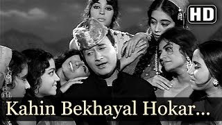 Kahin Be Khayal Ho Kar - Dev Anand - Teen Deviyan - Old Hindi Songs - S.D.Burman - Mohd. Rafi