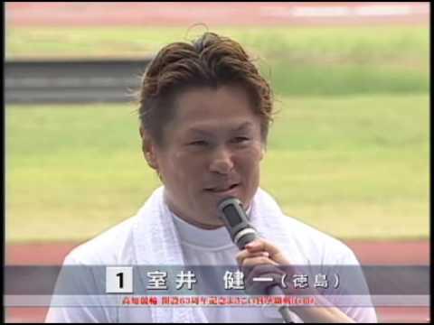 7/26(金) 第7R ①室井 健一 勝利...