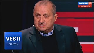 Yakov Kedmi: US Navy in Black Sea Is Drilling and Preparing For War With Russia!
