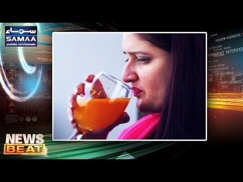 Daily Routine | Paras Jahanzeb | SAMAA TV Anchor | 6 July 2017