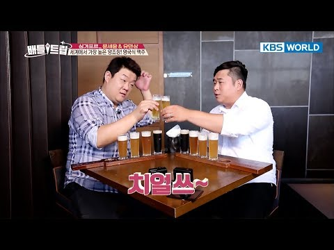 A brewery on the 33rd floor makes beer on another level![Battle Trip / 2017.10.01]