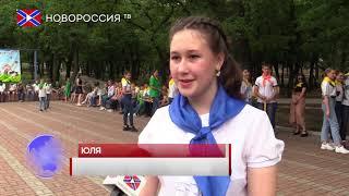 """Новости на """"Новороссия ТВ"""" 17 июля 2019 года"""
