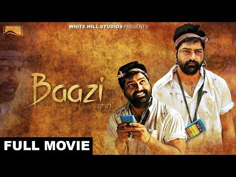 Baazi | Short Film | Jaggi Bhangu  | White Hill Studios | Latest Punjabi Movies 2017 | Short Movies