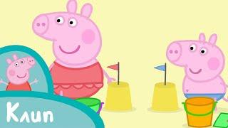 Мультфильмы Серия - Мультфильмы Серия - Свинка Пеппа - На пляже (клип 2)