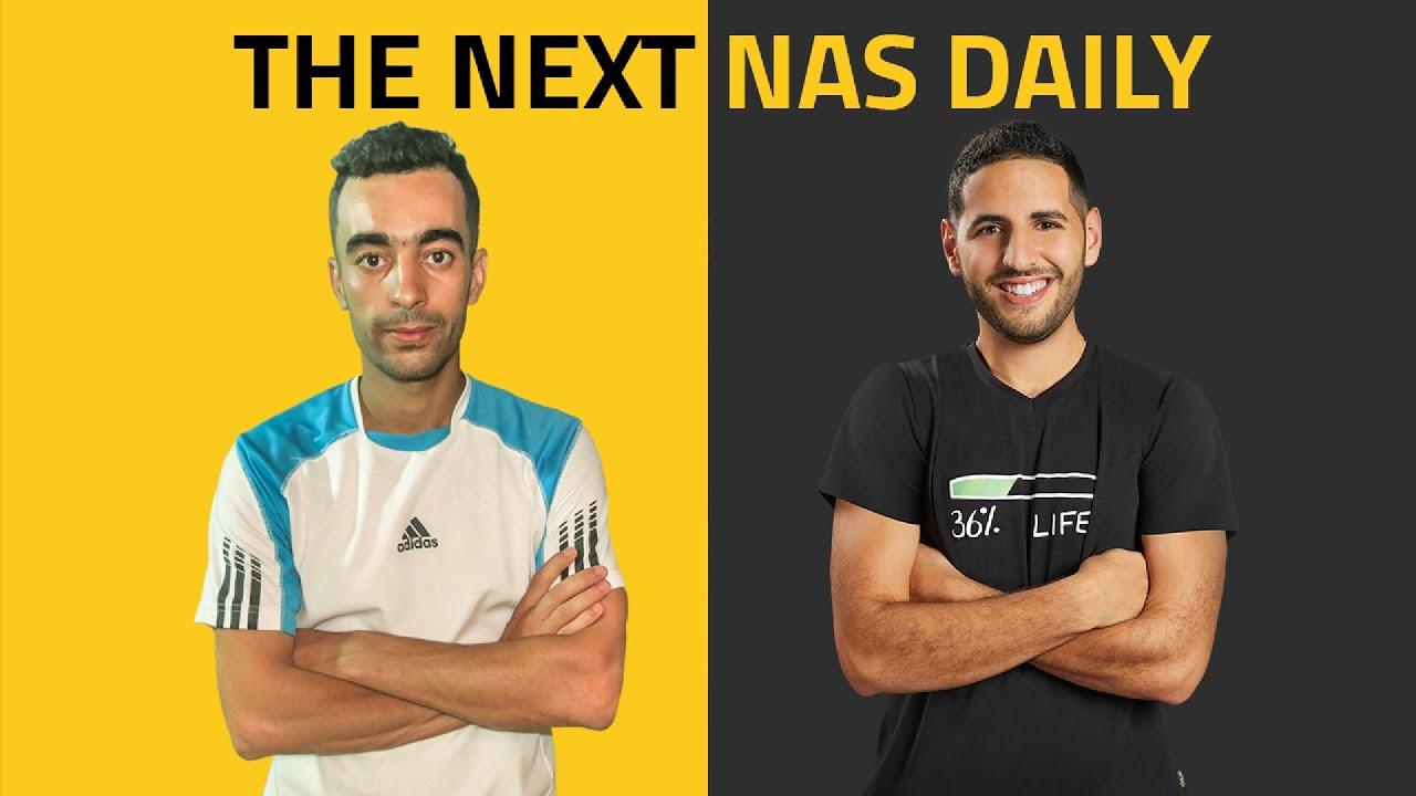 The Next Nas Daily | حب المشاركة