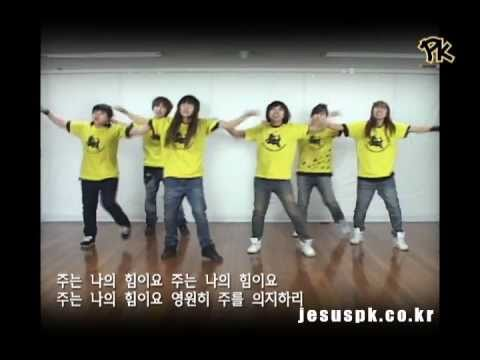 [PK] God is the strength of my heart-Promise Keepers Worship Dance (praise and worship songs) Travel Video