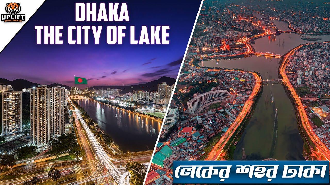 Download সৌন্দর্য্য ও প্রাণচাঞ্চল্যে ভরা লেকের শহর ঢাকা | Dhaka, The City Of The Lake | Uplift Bangladesh