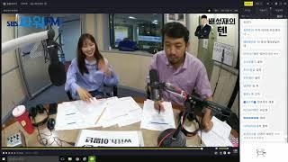 20180705 배성재(주시은)의 텐 with : 이말년 ( feat : 침소리도 받아내는 배시은)