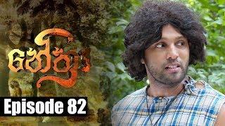 Nethra - නේත්රා Episode 82 | 13- 07 - 2018 | SIYATHA TV Thumbnail