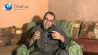 كلام في المحظور: من صنع الارهاب : الجزء الثاني من الحلقة الثالثة