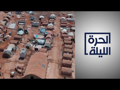 فيتو روسي صيني يهدد حياة الملايين.. الأمم المتحدة تستأنف إدخال المساعدات إلى سوريا  - نشر قبل 4 ساعة