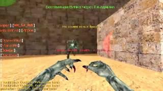 Зомби сервер с бесплатнай FREE VIP Война Миров Z 2