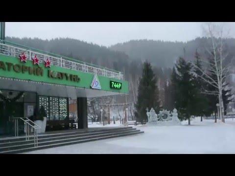 Сравнение санатория Катунь с санаторием  Россия в Белокурихе.
