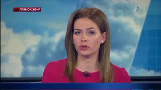Главные новости. Выпуск от 19.06.2018