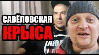 Маэстро объявили КРЫСОЙ / Крысил у своих / Лохотрон / Обман / Разоблачение / РВАЧ / TV MAESTRO