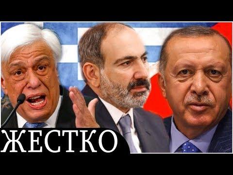 Армения, Греция и Кипр начинают подготовку совместных формулировок