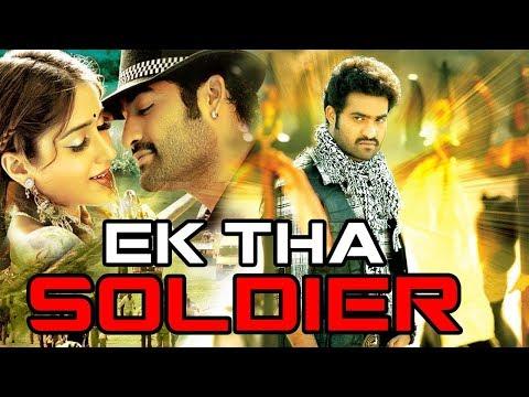 Jr NTR Hero Ek Tha Soldier 2018 South Film Dubbed In Hindi Full Movie   Jr NTR, Ileana Dcruz streaming vf