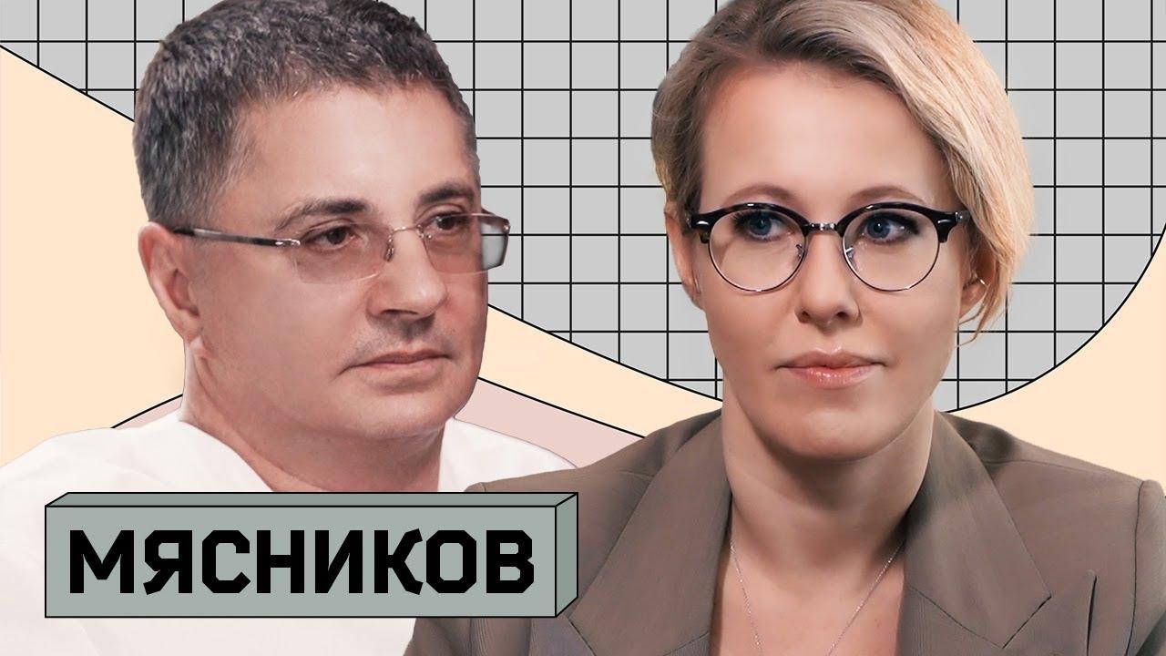 Осторожно, Собчак от (27.05.2020) ДОКТОР МЯСНИКОВ: Кто врёт о смертности от коронавируса в России?