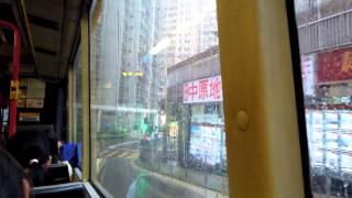 Publication Date: 2015-05-23 | Video Title: 城巴3B線香港潮商學校→中環(林士街)