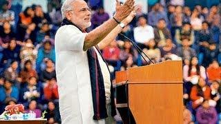 Modi speech on currency
