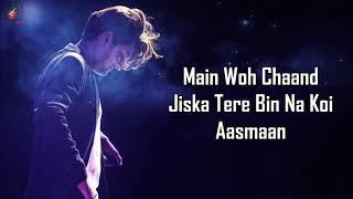 Main Woh Chaand Lyrics - Darshan Raval