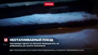 """Пассажиры поезда """"Киров-Москва"""" пожаловались на холод в вагонах"""