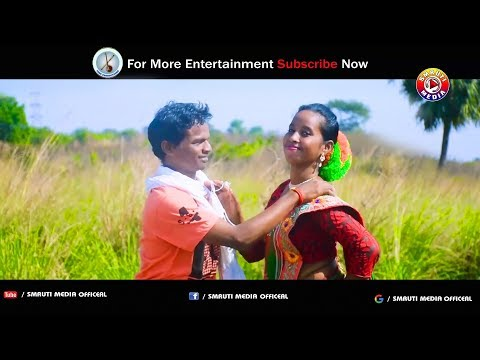 New Santali Video Song|| 2018 || Tati Silpinj Promo Video